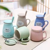 簡約陶瓷杯子牛奶杯可愛咖啡杯創意情侶水杯帶蓋勺馬克杯 挪威森林