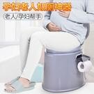 新坐便器老人孕婦移動