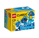 樂高LEGO CLASSIC 藍色創意盒 10706 TOYeGO 玩具e哥