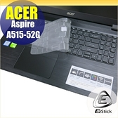 【Ezstick】ACER A515-52 G 奈米銀抗菌TPU 鍵盤保護膜 鍵盤膜