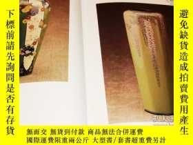 二手書博民逛書店Late罕見Edo and Meiji period Crafts book japanese japan eng