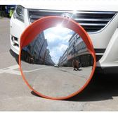 80cm廣角鏡凸面鏡反光鏡道路轉角鏡凸球面鏡凹凸鏡防盜鏡轉彎鏡子WD  電購3C