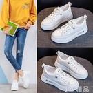 小白板鞋女夏款韓版學生厚底內增高新款潮鞋休閒百搭夏季鞋子