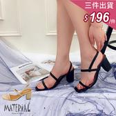 跟鞋 細橫條一字涼跟鞋 MA女鞋 T5599