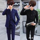 西服套裝男士刺繡學生西服外套韓版立領小西裝中山裝青少年四件套 QQ18667『MG大尺碼』