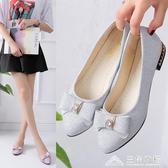 韓版低跟百搭尖頭蝴蝶結女鞋淺口平底鞋休閒小皮鞋 三角衣櫃