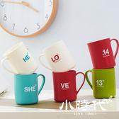 骨瓷杯 創意家用水杯漱口杯子情侶牙刷杯結婚刷牙杯洗漱杯塑料牙缸套裝