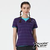 PolarStar 女 吸排圓領上衣『紫』P20114 排汗衣 排汗衫 吸濕快乾 露營.戶外.吸濕.排汗.透氣