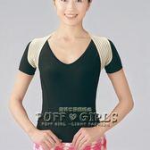 日本駝背矯正帶女士成人隱形背部脊椎矯正器糾正防駝背