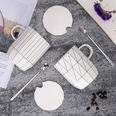 北歐早餐保溫杯陶瓷 簡約咖啡水杯帶蓋勺大容量辦公室情侶馬克杯【聖誕交換禮物 85折下殺】