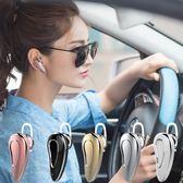 藍芽耳機 無線藍芽耳機掛耳式超小耳塞oppo隱形vivo通用迷你開車女HNEEN D9 米蘭街頭 igo