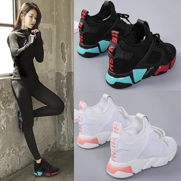 女內增高鞋 厚底透氣休閒運動鞋跑步鞋