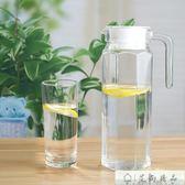 玻璃水壺-家用冷水壺盛開水玻璃涼水壺-艾尚精品 艾尚精品