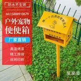 寵物便便箱戶外公園小區物業定制不銹鋼狗狗拾便屋糞便紙箱便袋箱