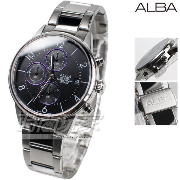 ALBA雅柏錶 中性街頭品味 三眼多功能計時碼錶 不銹鋼帶 黑x紫 AM3335X1 VD57-X079D