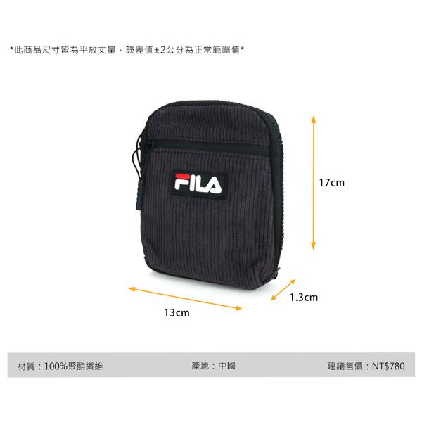 FILA 小型燈芯絨斜背包(肩背包 側背包 單肩包 隨身包 休閒≡體院≡ BSU-9006