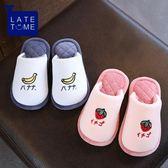 新款秋冬兒童棉拖鞋女可愛小孩防滑軟底男童家居室內親子寶寶拖鞋 雙12購物節