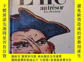 二手書博民逛書店l ile罕見au tresor 法文原版 縮寫本 金銀島Y227053 stevenson lito 出版