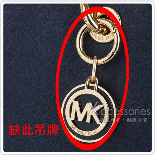 MK MICHAEL KORS CYNTHIA 展示品 鏈帶提把金字防刮皮革手提/斜背包(小/深藍)