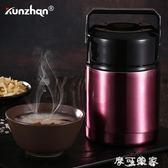kunzhan 燜燒杯保溫桶304不銹鋼燜燒壺燜粥學生便當餐盒保溫飯盒  全館免運