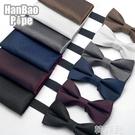 領帶領結 磨砂亞光領結方巾兩件套裝男士正裝新郎西裝口袋巾黑色磨砂禮盒裝 韓菲兒
