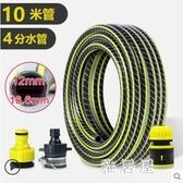 PVC塑料水管軟管4分防凍花園蛇皮管自來水管子軟水管IP4858【雅居屋】