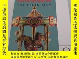 二手書博民逛書店Oyuncak罕見Sergisi Toy Exhibition