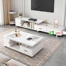 歐式電視櫃茶几組合套裝現代簡約臥室玻璃電視機櫃小戶型墻櫃地櫃【頁面價格是訂金價格】