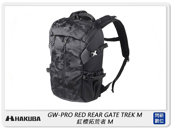 HAKUBA GW-PRO RED REAR GATE TREK M 紅標拓荒者 雙肩後背包 相機包(HA206069,公司貨)