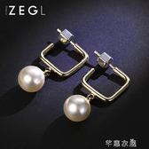 ZENGLIU百搭耳釘女氣質韓國個性長款耳墜仿珍珠耳環短發幾何耳飾      芊惠衣屋