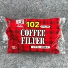 【沐湛咖啡】KALITA 日本進口 102 無漂白 扇形濾紙 (2~4人) 100入