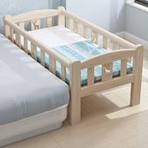 兒童床 實木兒童床男孩單人床女孩公主床邊床加寬小床帶護欄嬰兒拼接大床
