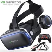 千幻魔鏡vr眼鏡rv手機專用3d虛擬現實8游戲一體機6全館免運