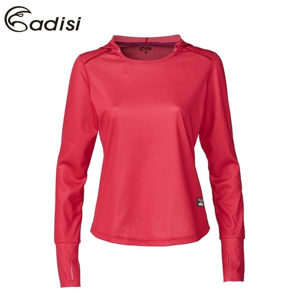 【爆殺↘699】ADISI 女智能纖維速乾連帽長袖排汗衣 AL1821136 (S-XL) / 城市綠洲 (PP紗、導濕速乾、保暖)