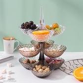 【快出】水果盤歐式可疊加多層水果盤點心盤 家用客廳零食乾果盤 酒店宴會糕點盤