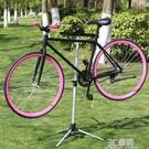 自行車停放架 落地式單車掛架 可調高度 多功能展示架 修車架 3C優購