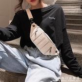 腰包女ins新款潮時尚單肩包韓版百搭斜挎小包包女士皮質胸包 科炫數位