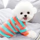 寵物衣服 寵物泰迪比熊博美雪納瑞貴賓約克夏小型犬貓咪幼犬奶狗狗衣服【快速出貨八折鉅惠】