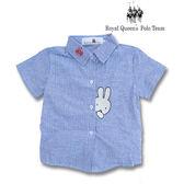 電繡兔子圖案條紋夏季襯衫 兒童條紋短袖襯衫 RQ POLO 小童春夏款[22144]