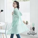 直條紋簍空開襟式雙口袋針織罩衫-4色~funsgirl芳子時尚