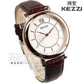 KEZZI珂紫 簡約時刻同心設計腕錶 中性錶 男錶 皮革錶帶 咖啡色x玫瑰金電鍍 KE1333玫咖大