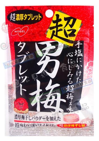 《松貝》諾貝爾超男梅糖30g【4902124070722】cc79