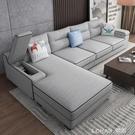 布藝沙發小戶型客廳北歐 簡約現代三人貴妃新款乳膠科技布網紅款 樂活生活館