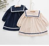 Baby童衣 女童學院風洋裝 長袖洋裝 女寶寶氣質洋裝 88563