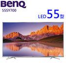 BenQ 55吋4K Ultra HD 四段低藍光模式LED液晶顯示器+視訊盒(55SY700)不含基本安裝