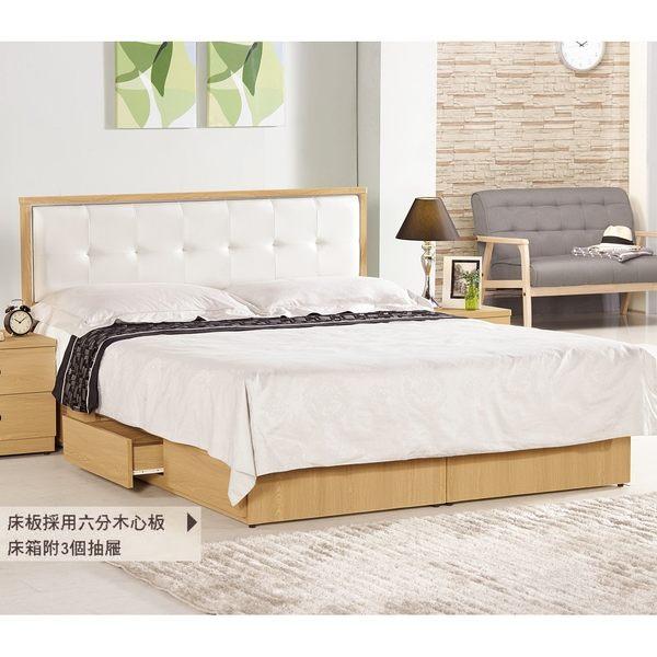 【森可家居】達拉斯5尺床片型雙人床 7CM141-3 雙人床架 原木色 北歐風 抽屜式床底