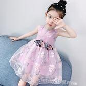童裝女童夏裝連身裙女孩公主裙夏季兒童洋氣蓬蓬紗裙子 道禾生活館
