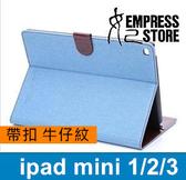 【妃航】iPad mini 1/2/3 超薄 帶扣 牛仔紋 支架 插卡 錢包 翻蓋 皮套 保護套