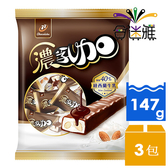 77濃乳加袋裝-紐西蘭牛乳【冬季限定】(147g/包)X3包 【合迷雅好物超級商城】-01