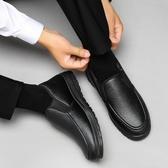 皮鞋冬季棉鞋男士皮鞋保暖商務休閒鞋加厚中老年爸爸鞋防滑男鞋子 新年禮物